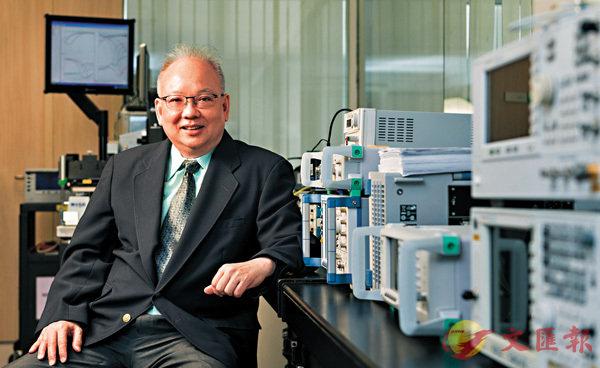 ■陳志豪獲授Harrington-Mittra計算電磁學獎,以表彰他在該領域的傑出成就。 城大供圖