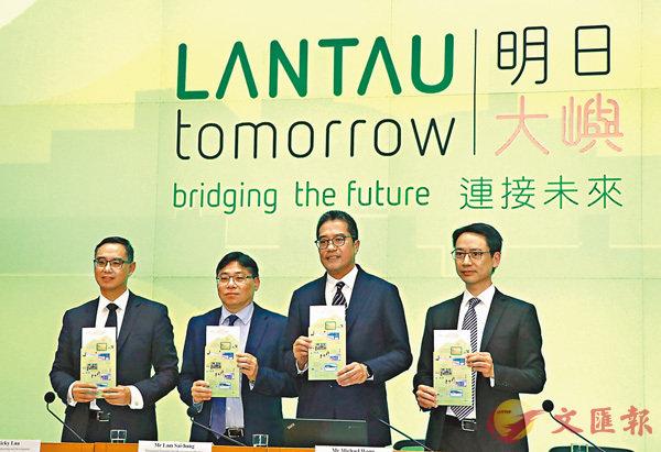 ■港府提出「明日大嶼」計劃,長遠解決土地供應問題。 資料圖片
