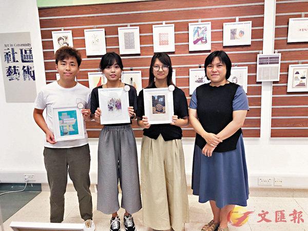 左起:何羨漁、林靖榕、關芷欣與吳秀華博士合照。
