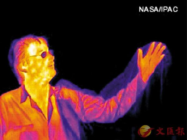 ■有溫度的物品,會發出輻射。圖為人類會發出的紅外線輻射。  網上圖片