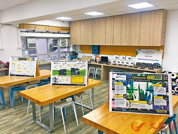 ■不少學校本年已將校舍部分房間重新設計成STEM Lab或Maker Space。 作者供圖