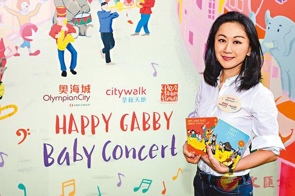 ■Jo Anne是Happy Gabby音樂童書系列的作家。