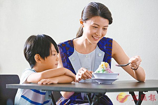 ■《情牽拉麵茶》是柏林影展「美食單元」閉幕作品,將於下周四在香港上映。