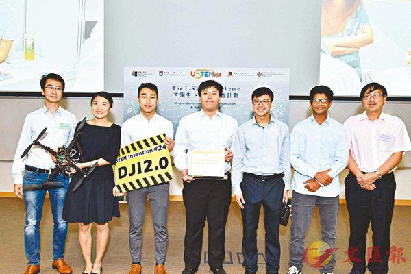 ■大學生STEM創客計劃,「DJI 2.0」獲STEM產品類金獎。 教大供圖