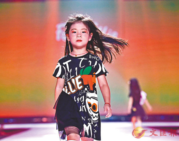 ■2019東莞國際童裝時裝文化周在「世界工廠」東莞舉行。香港文匯報記者方俊明  攝