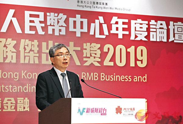 ■劉怡翔強調香港在內地支持下發展成全球領先離岸人民幣業務樞紐。 記者潘達文  攝