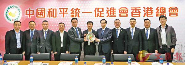 ■統促會香港總會向陳興超致送紀念品。