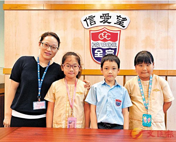 ■朱幼麗(左一)表示,本年度TSA深淺與去年相若。 香港文匯報記者詹漢基  攝