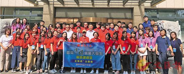 ■傳媒新「星」齊聚北京。 香港文匯報記者唐川閣  攝