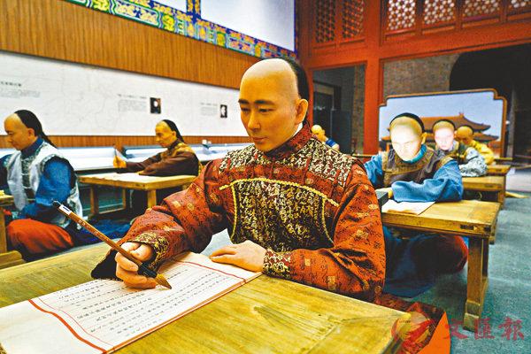 ■自唐朝以後,中國科舉已轉變成為「一試定生死」。 資料圖片