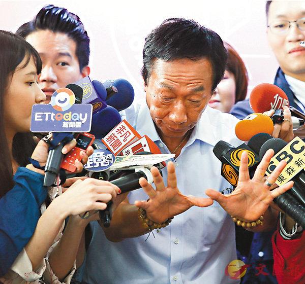 ■國民黨2020年台灣地區領導人選舉初選參選人、鴻海董事長郭台銘力主「手機民調」遭黨內否決,他表示「感到遺憾」。圖為其此前受訪照片。 資料圖片