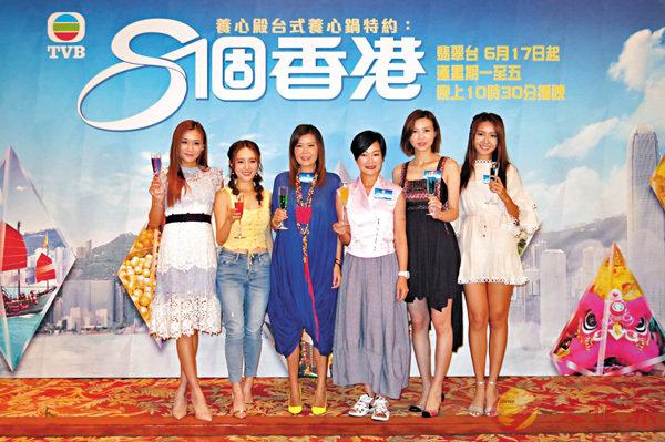 ■右起:戴祖儀、吳若希、譚玉瑛、杜如風、鄺潔楹及陳詩欣宣傳新節目《8個香港》。