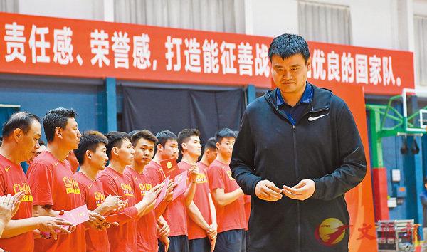 ■姚明當選亞洲籃球聯合會主席和亞籃聯中央局委員。  新華社
