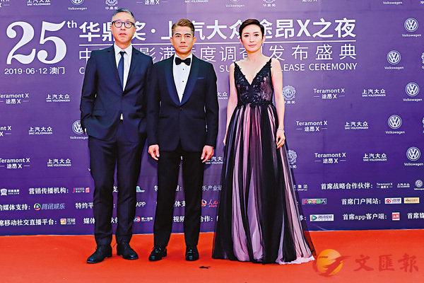 ■左起:莊文強、郭富城和周家怡赴澳門出席頒獎禮。