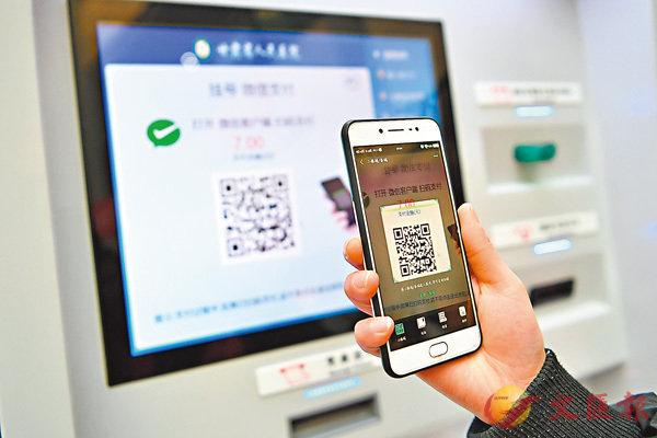 ■調查反映逾七成香港人購物時,首選用非現金支付。資料圖片
