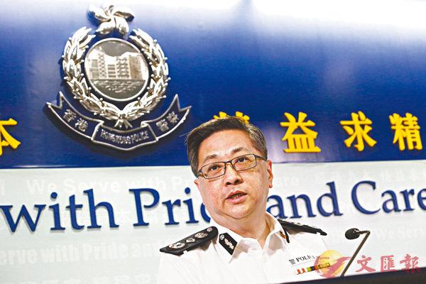 ■盧偉聰指日前「金鐘暴動」中,有22名警員在行動中受傷。 香港文匯報記者曾慶威  攝