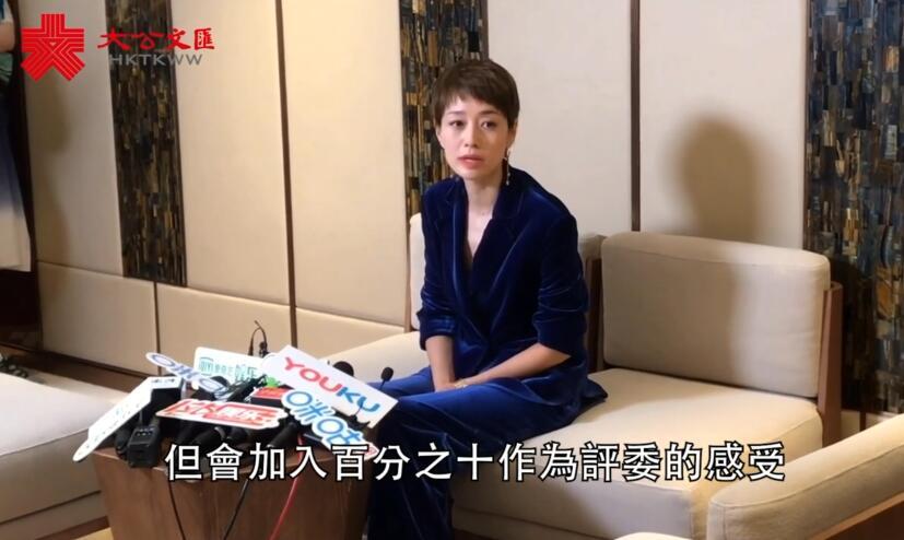 上海電視節 | 評委馬伊琍:入圍演員顛覆固有印象
