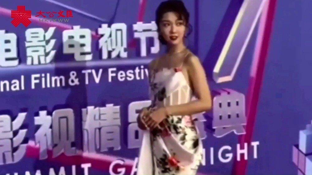 上海电视节 | 柳岩红毯摔倒 防摔妙招哪家强?