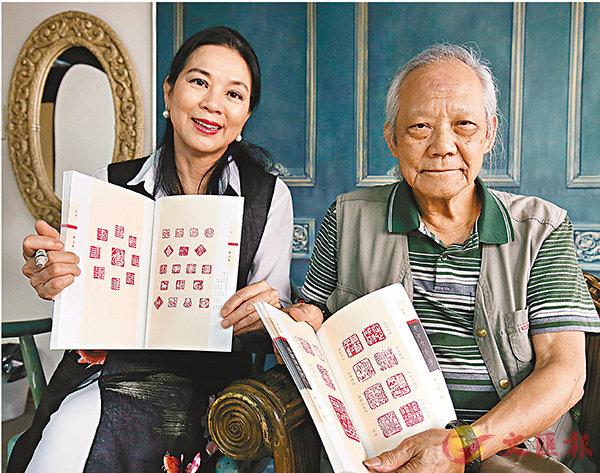 ■鄭文雅與篆刻老師李國泉。 香港文匯報記者潘達文 攝