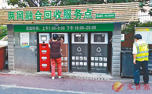 ■上海市民定時定點進行垃圾分類投放。 香港文匯報記者孔雯瓊 攝