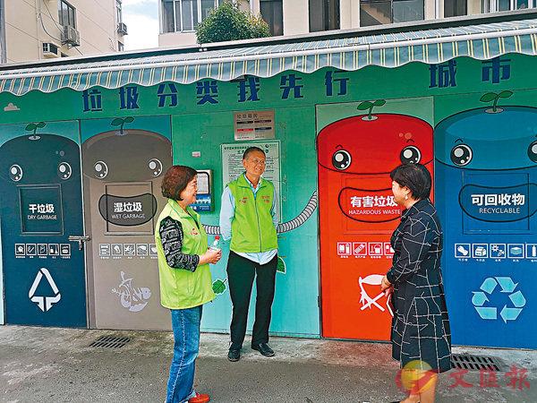 ■上航新村居民區黨支部書記朱雪菊與志願者一起討論如何進一步宣傳垃圾分類。 受訪者供圖