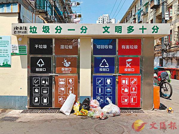 ■不懂分類,有居民索性將垃圾堆放在垃圾桶外。 受訪者供圖