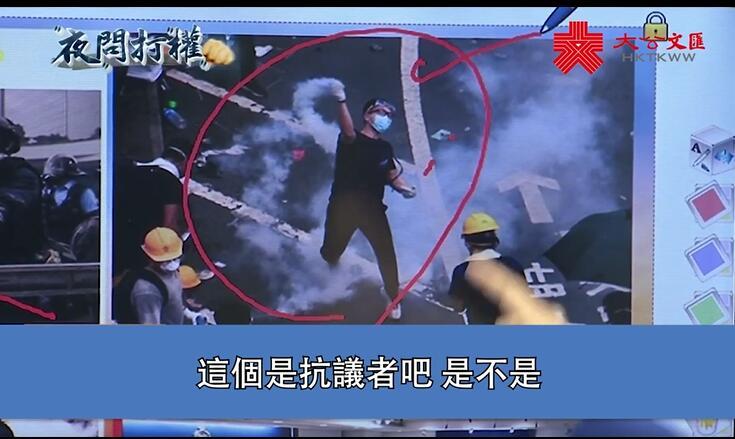 台灣名嘴力挺香港警察 轟港反對派雙重標準
