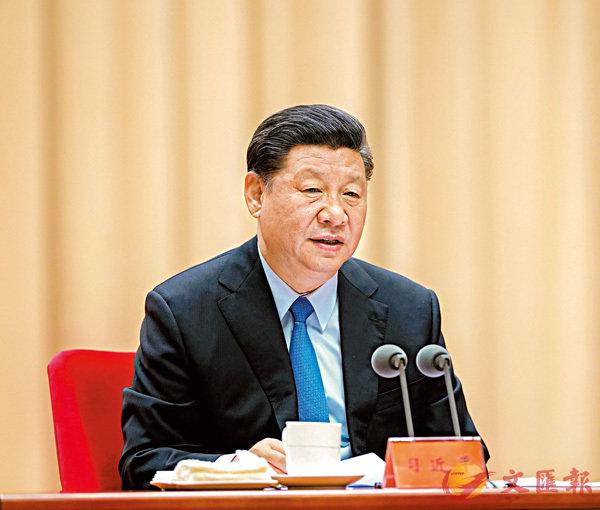 ■ 5月31日,「不忘初心、牢記使命」主題教育工作會議在北京召開。習近平出席會議並發表重要講話。 資料圖片