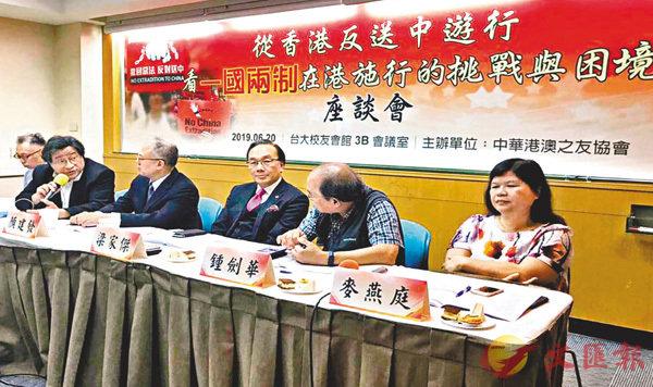 ■梁家傑(右三)、麥燕庭(右一)赴台唱衰香港。facebook 圖片