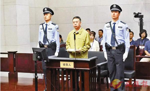 ■天津市人民檢察院第一分院指控孟宏偉12年共計受賄1,446萬餘元人民幣。圖為孟宏偉(中)出席昨日一審。網上圖片