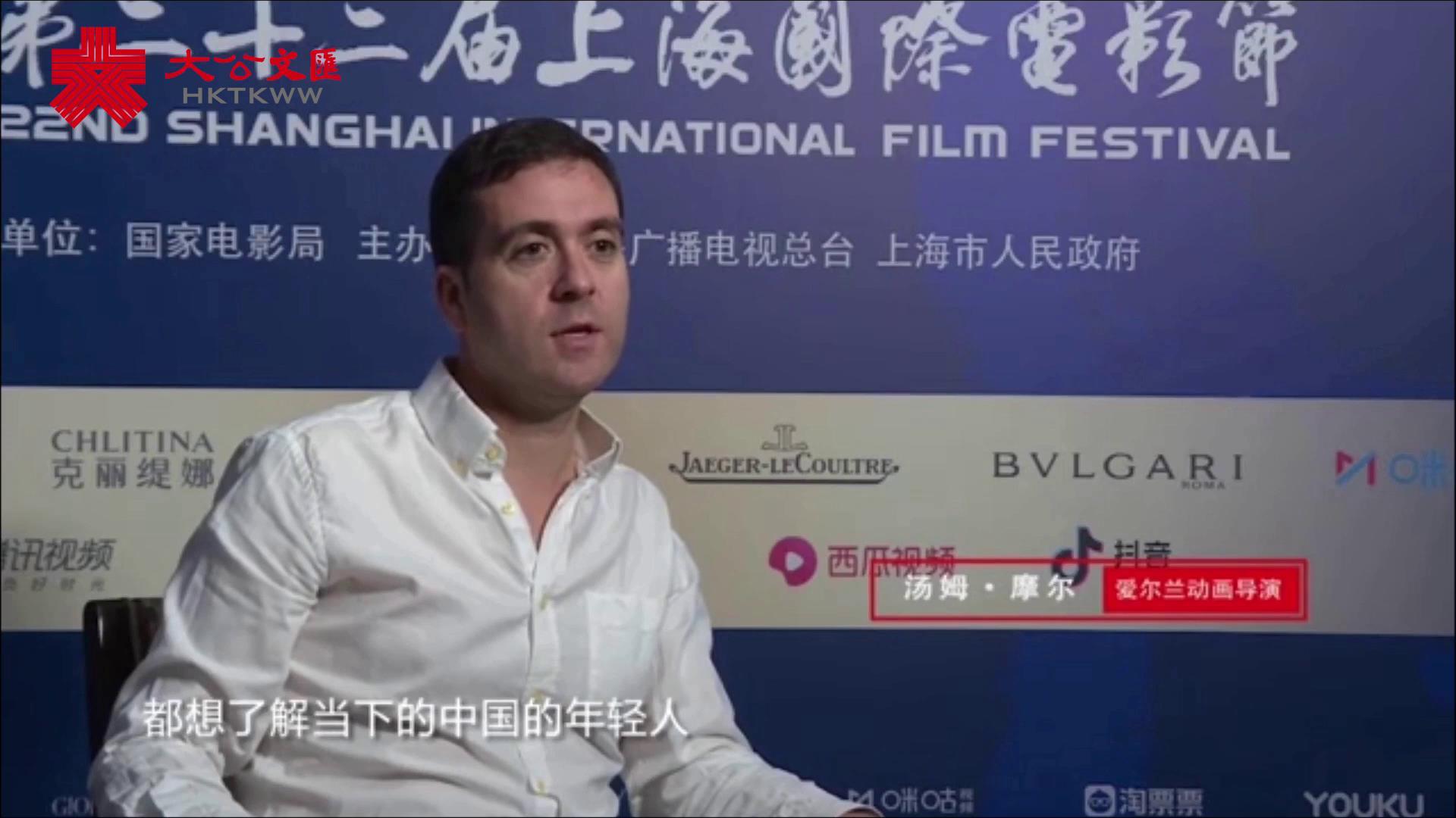 第22屆上海國際電影節星光閃耀