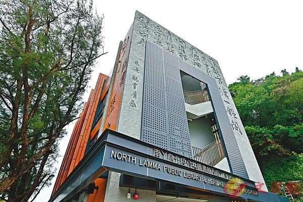 ■新落成的大樓樓高三層,一樓及二樓為圖書館新址。