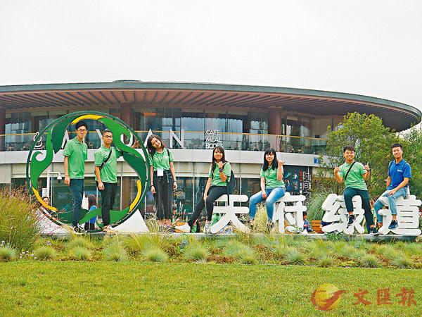 ■香港學子們在天府綠道合影。 香港文匯報記者向芸  攝
