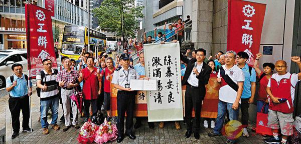 ■工聯會到警察總部致送簽名冊,支持警方嚴正執法,守護法治。 香港文匯報記者曾慶威 攝
