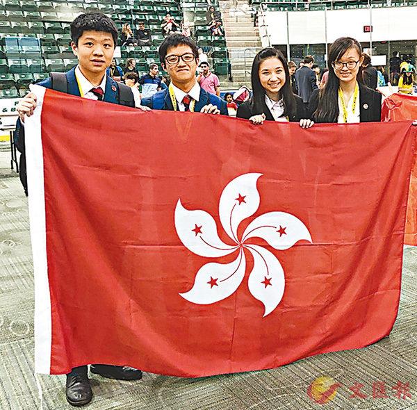 ■香港代表合照。 青協圖片