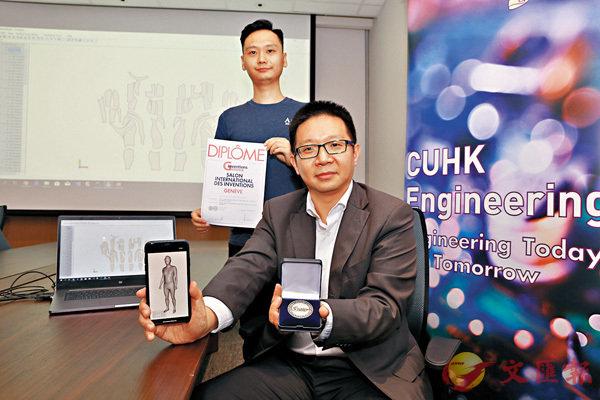 ■王昌凌(前)及其研究團隊成員常凱(後)介紹「形狀驅動技術」。 中大供圖