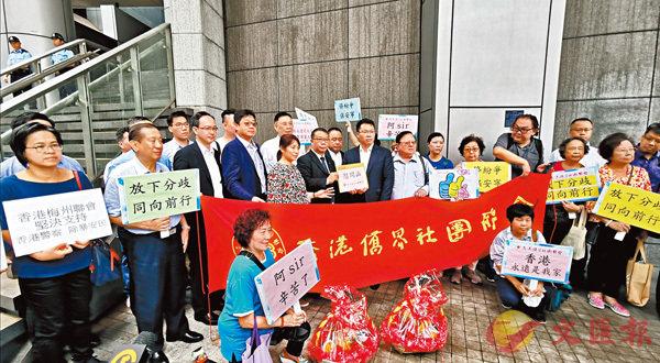 ■香港僑界社團聯會向警員致敬。香港文匯報記者繆健詩 攝