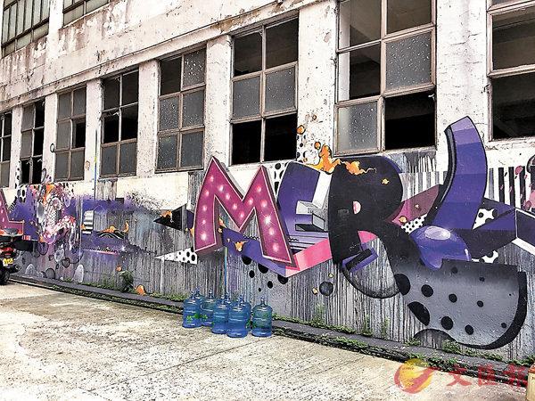 ■信誠工業大廈外塗鴉有剝落情況。