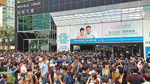 ■6月21日,示威者堵塞稅務大樓等政府辦公大樓,企圖癱瘓政府運作。 資料圖片