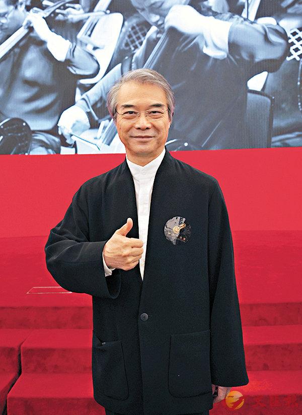■香港中樂團藝術總監兼終身指揮閻惠昌