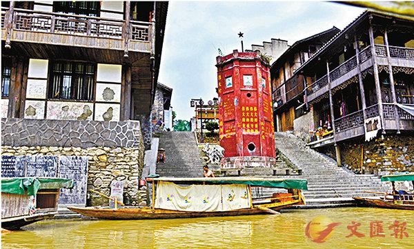 ■重慶洪安古鎮渡口岸正中央。