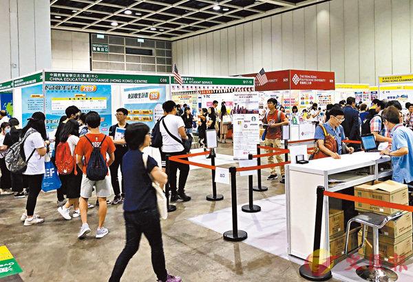 ■廠商會「第二十六屆香港國際教育及就業展覽」將於本周六及周日舉行。圖為上屆展覽會場。資料圖片