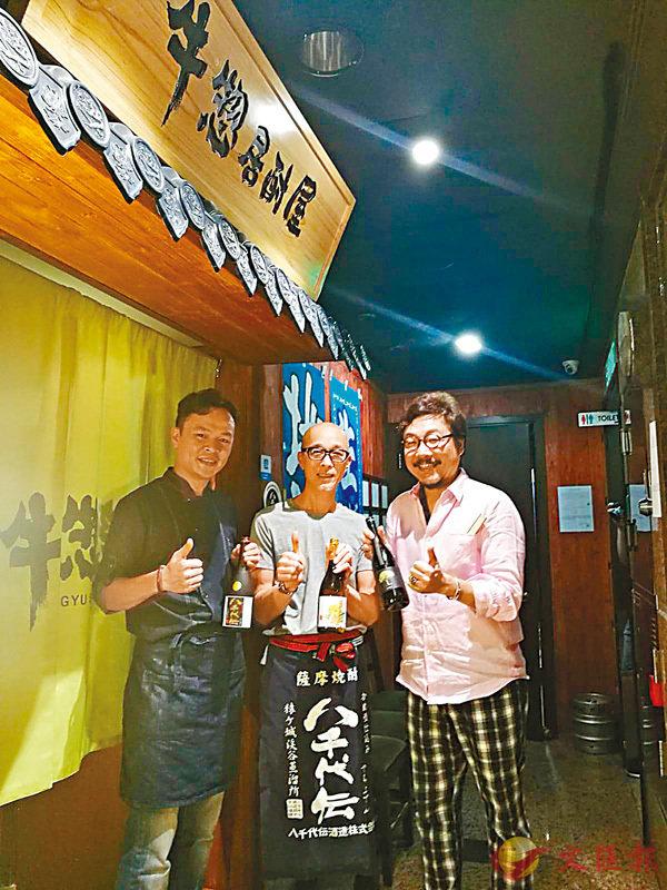 ■餐廳經理Archi San(中)、大廚楊先生(左)及Kei San(右)。