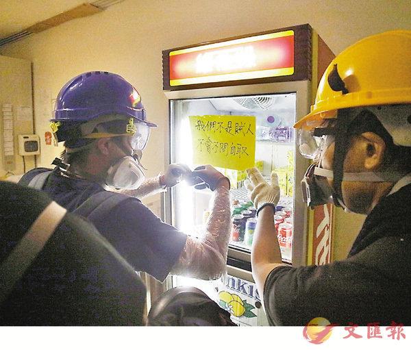 ■「文宣組」在鏡頭前「扮付款」。 香港文匯報記者  攝