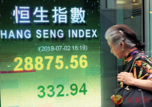 ■港股昨一度飆417點,成交1,125億元。 中新社