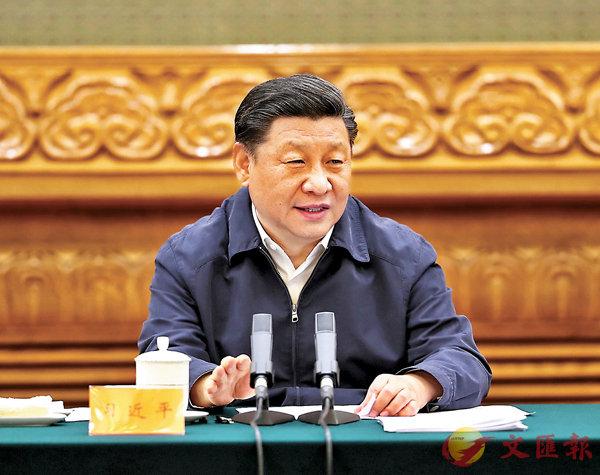 ■昨日,習近平在北京出席深化黨和國家機構改革總結會議並發表重要講話。  新華社
