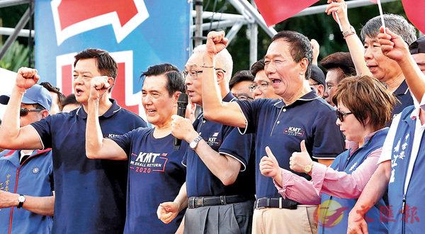 ■中國國民黨「反鐵籠公投」大會師活動現場。  中新社