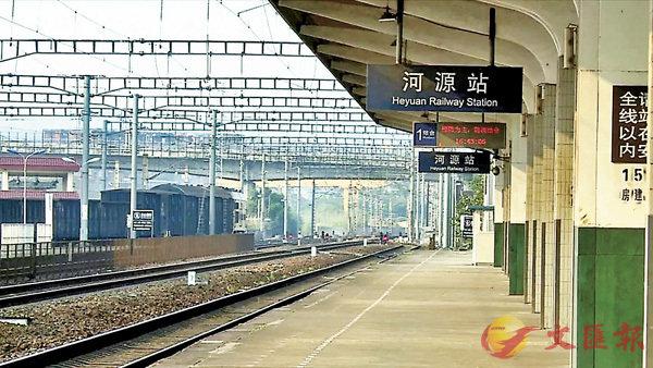 河源10日首開通廣深城際列車