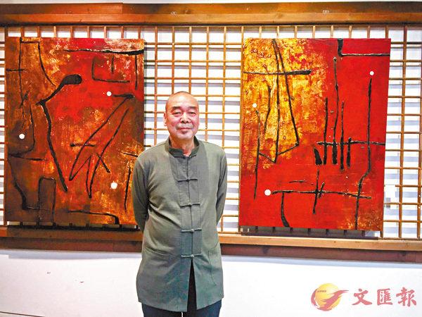 ■汪天亮與他的《大氣系列2001》(一)和(二)作品