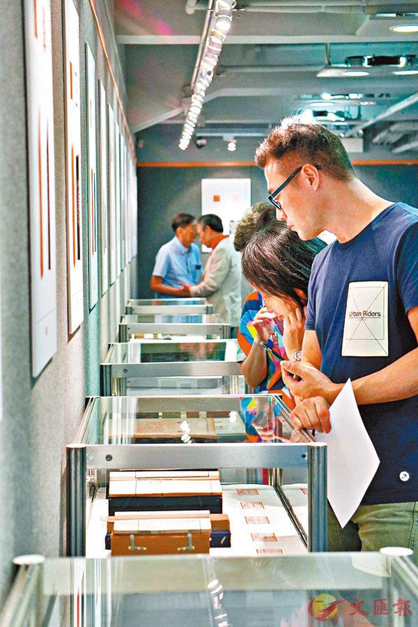 ■西泠印社和集古齋舉辦「金石延年-歷代名家印譜傳拓展」